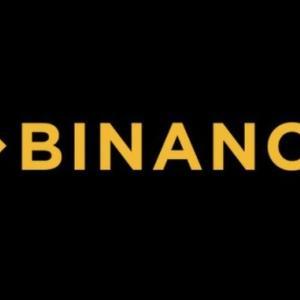 Binance(バイナンス)IEOについて