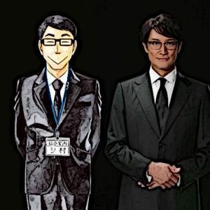 【松岡昌宏】死役所・第4話「豊嶋花の初デート」ネタバレ感想