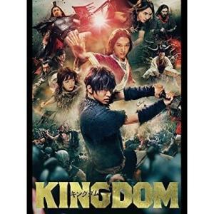映画「キングダム」の感想(ネタバレ含)