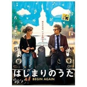 映画「はじまりのうた BEGIN AGAIN」の感想(ネタバレ含)