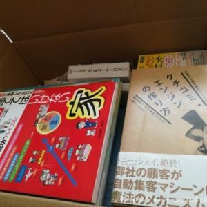 本を捨てられない心理を理解したら、大量の本を断捨離できた!