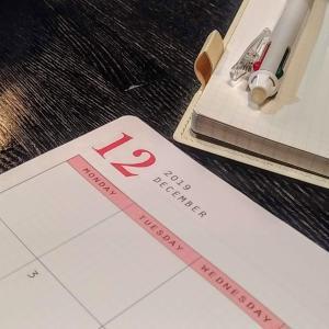 大雑把な私が使う手帳。影響を受けて変化が!
