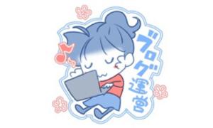 ブログ運営報告2020年7月【運営12カ月目】