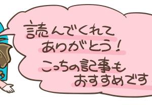 【仮面ライダー】仮面ライダーっち購入最安値2021年7月16日最新・最安値情報まとめ