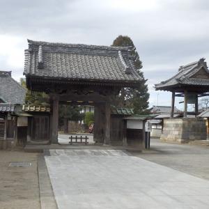 番外・水戸藩十九烈士(川越藩御預人232名)