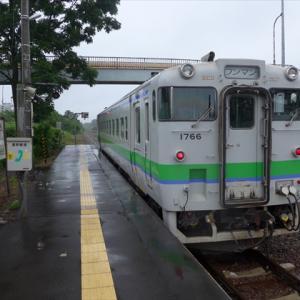 北海道完乗の旅19夏(18) 根室本線 豊頃駅 ~根室本線を釧路に向けてのんびり東へ~