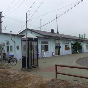 北海道完乗の旅19夏(26) 根室本線 根室駅 ~根室警察署の思い出~