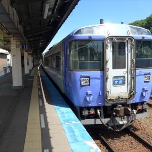 北海道完乗の旅19夏(34) 石北本線 網走駅 ~特急「大雪」に乗換え~
