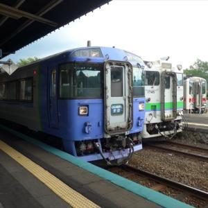 北海道完乗の旅19夏(35) 石北本線 上川駅 ~隣の駅までは37.3km、普通列車はたった1本の駅~