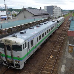 北海道完乗の旅19夏(49) 根室本線 芦別駅 ~根室本線で帯広目指して出発~