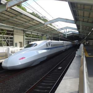 西日本完乗への道-岡山香川編(1) 東海道・山陽新幹線 新神戸で乗り継いで姫路へ