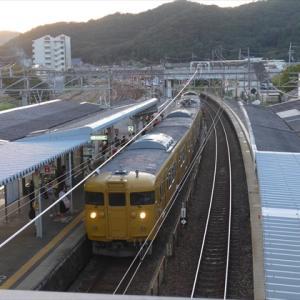 西日本完乗への道-岡山香川編(8) 山陽本線 上郡駅
