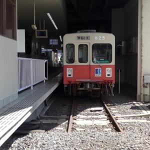 西日本完乗への道-岡山香川編(15) ことでん琴平線・長尾線・志度線 瓦町駅 ~ことでんの中枢駅~