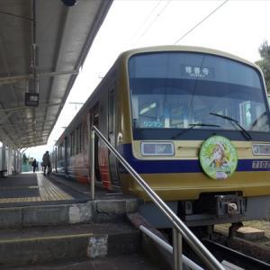 日帰りいずっぱこ20春(4) 伊豆箱根鉄道駿豆線 三島二日町駅と伊豆長岡駅