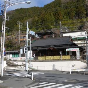 御岳山とJR相鉄直通線(1) 青梅線 御嶽駅 ~御岳山への登山口~