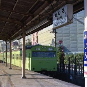 山手線 目白駅 ~1985年夏 ウグイス色の103系と国電フリー乗車券~