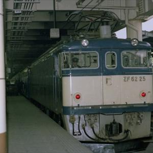 EF62牽引14系夜行急行「能登」