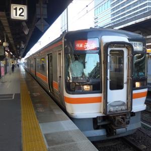 西日本完乗への道-三重滋賀編(1) 快速「みえ」で名古屋を出発して伊勢線へ
