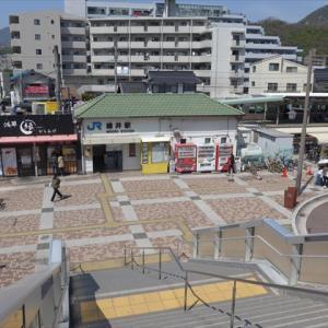 西日本完乗への道-広島編(19) 可部線 緑井駅 ~周囲に取り残された感のある小さな駅舎~