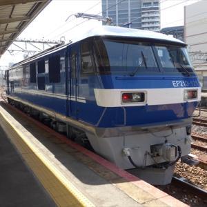 西日本完乗への道-広島編(24) 山陽本線 広島駅 ~複雑な構造の駅舎~