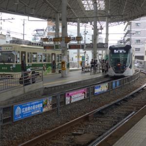 西日本完乗への道-広島編(34) 広島電鉄本線・宮島線 広電西広島駅 ~停留場が組み合わさった面白い駅構造~