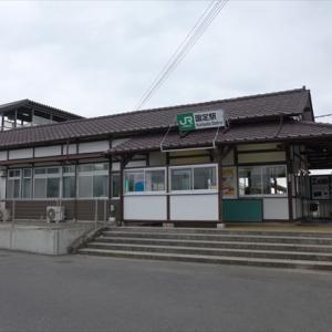 関東日帰り-三県境+1編(1) 両毛線 国定駅 ~まずは群馬県へ~