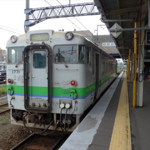 北海道完乗の旅19夏(4) 室蘭本線 東室蘭駅 ~室蘭への支線の分岐点~