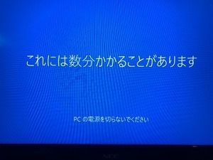 "Windows Update時間かかりすぎて困る<img src=""https://fanblogs.jp/_images_g/a26.png"" width=""20""  height=""20"" /><img src=""https://fanblogs.jp/_images_g/a26.png"" width=""20""  height=""20"" />"