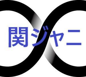 Upd8(関ジャニ∞)復活当選は?☆全国ツアーの会場・日時・収容人数まとめ☆
