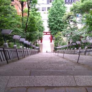 愛宕神社の出世の石段の登り方は?帰り方を間違えると縁起が悪い?