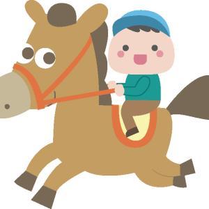 うだ・アニマルパークで無料餌やり体験!乗馬もできる☆