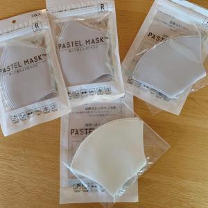 【AEON】洗って使える3Dマスク