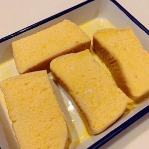 【番外編】ホテル風!激うまフレンチトーストを焼く