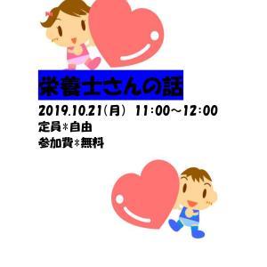 赤ちゃんの日☆彡