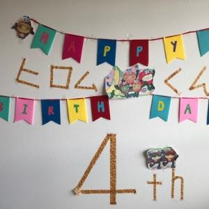 4歳のお誕生会☆彡