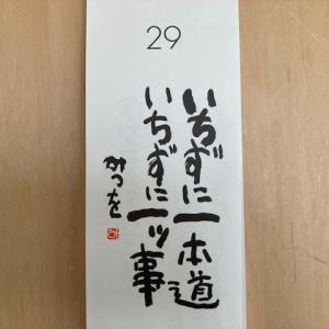 3施設で「7月お誕生会」☆彡