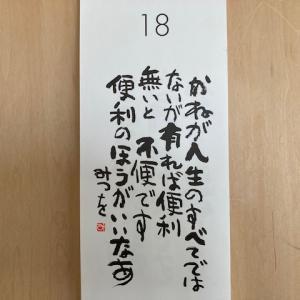 「つどい塚本」通常開催します(^^)/