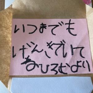 敬老の日のプレゼント☆彡