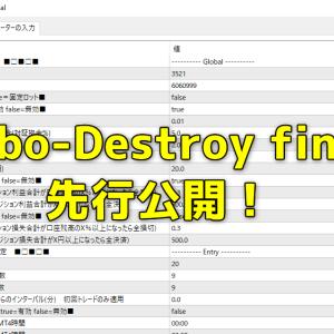 【FX自動売買決定版】全損切・全利確・ナンピン・マーチン・時間制限等自由自在EA!「Robo-Destroy-Final」追加機能紹介