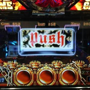 【9/12後編】ハーデスで天井到達。さらにPUSHボタンも出現!結果は…?