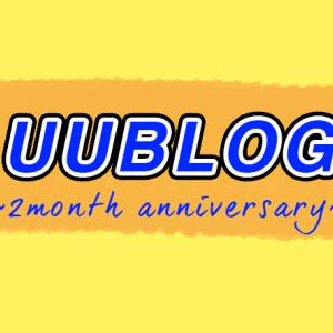 【運営報告】ブログ開始から2ヶ月!ようやく1000PV突破!!