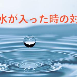 【まとめ】耳の水が抜けない時の抜き方・対処法を8個ご紹介!