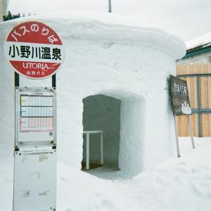 小野川温泉「河鹿荘」にひとり泊(2018年冬・2019年冬)
