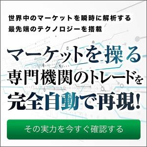 インカムアップキャンペーン クロスリテイリング株式会社の考察