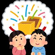 DbDキャラクターのペーパークラフトが登場!【4周年記念イベント】【デッドバイデイライト】