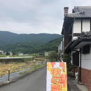 佐賀県小城市~天山酒造の復旧を見届けに②
