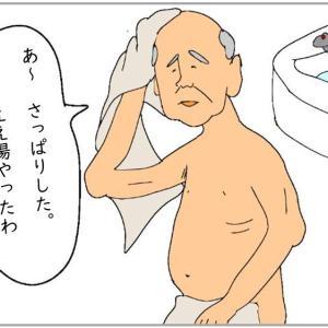 【撃沈!!】風呂マットのにおい