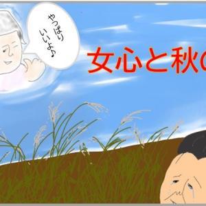 【子供の質問】ニワトリが先か卵が先か、花か種か。