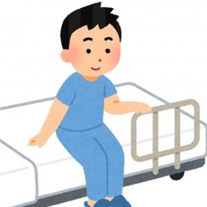 リハビリ病院(回復期)の内容大公開【闘病記(45)】