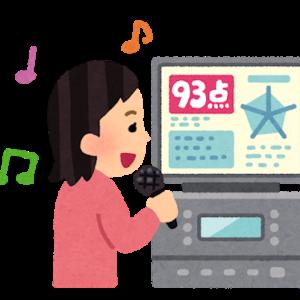 歌は魔法【闘病記(50】